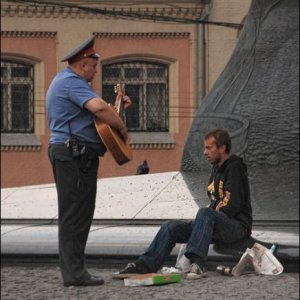 russian police guitar